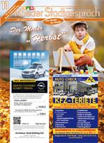rheder_stadtgespraech_2014-11